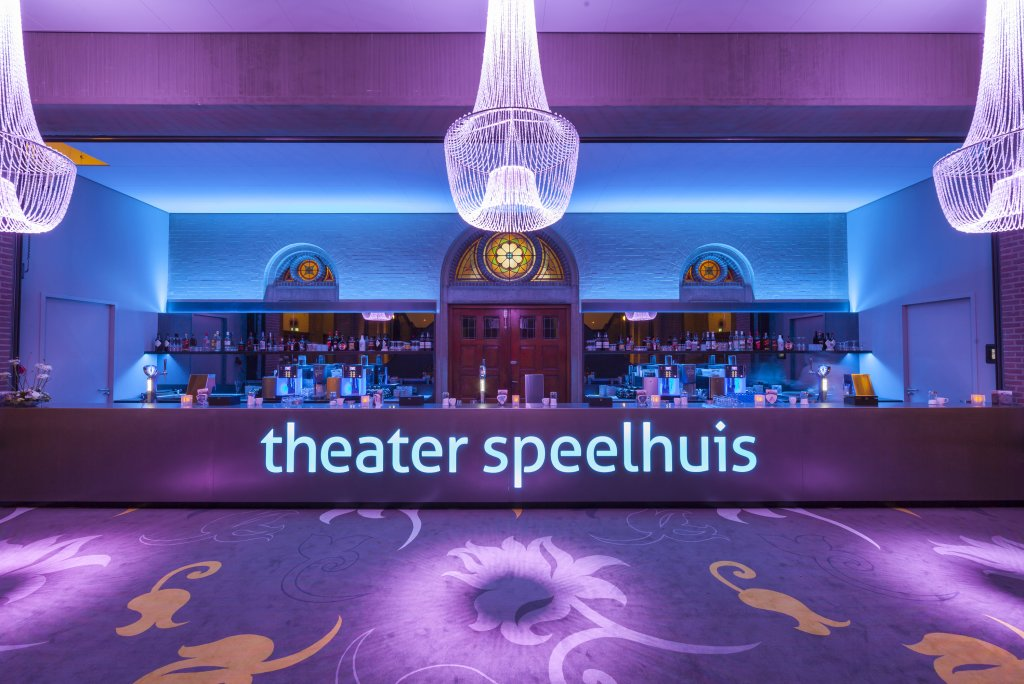 Speelhuis Theatre at home in the domed church